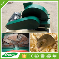 China factory supply wood shaving machine for sale