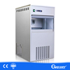 Snow Ice Making Machine Durable Big Capacity Ice Cube High Quality Ice Machines