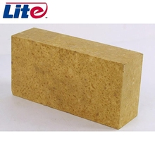 magnesia fire brick for heating furnace