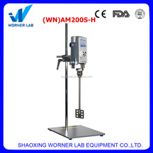 High shear cosmetic vacuum emulsifying mixer wholesale