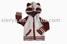 children's cardigan sweater with bear ear