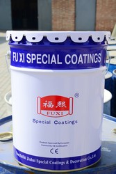 oil resistant Epoxy Paint with CE certificate