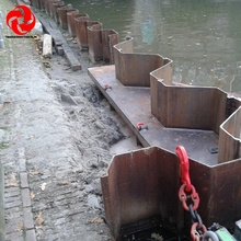 Water-resisting q345 mild high intensity profile sheet pile with jis a 5528 standard