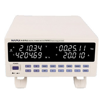 NAPUI Factory Harmonic Digital Power Meter 0.5 class