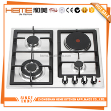 Kitchen New Gas Cooker Electric and gas ideal gas cooker oven with 3 burner ( PGE6041S-A1CI )