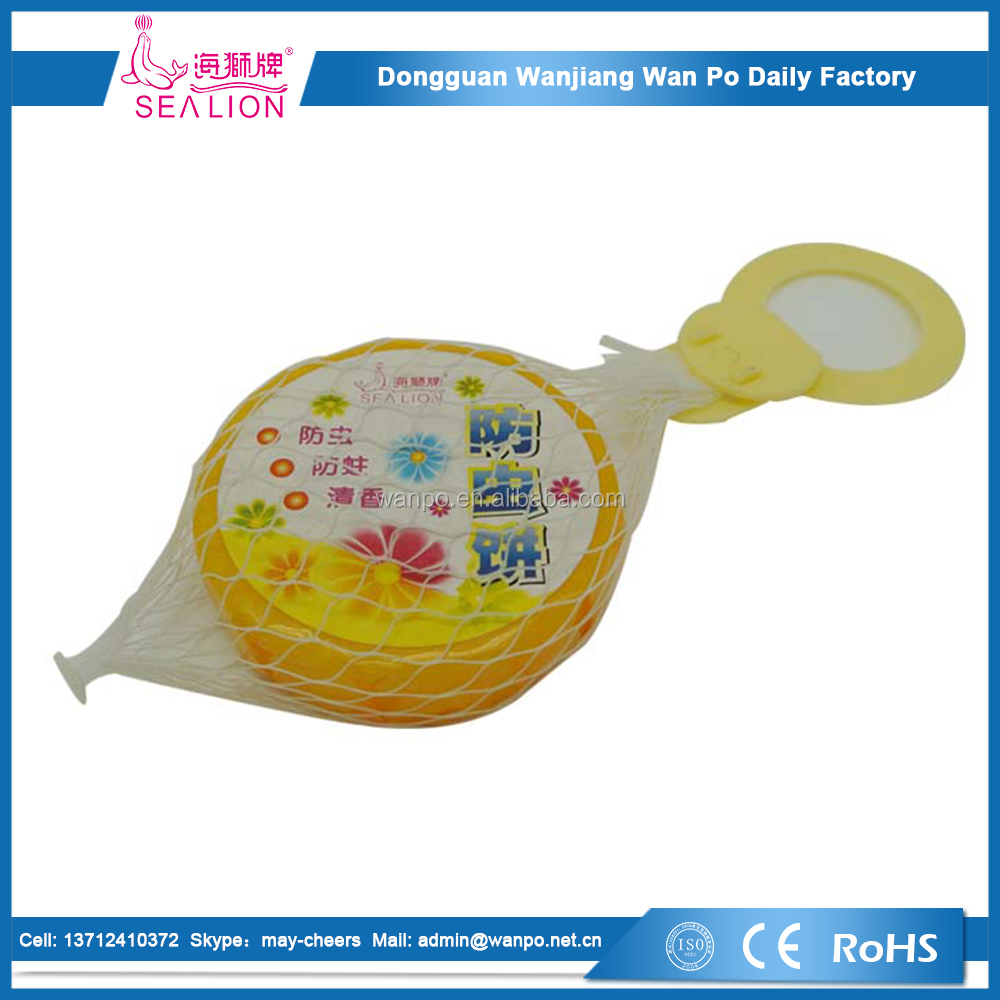 Most Effective Advanced Anti-insect and Deodorization Toilet Moth Ball with fragrance