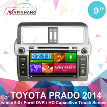 Toyota prado 2014 touch screen car dvd player with gps,3g/wifi internet, DSP audio,front DVR camera,digital TV