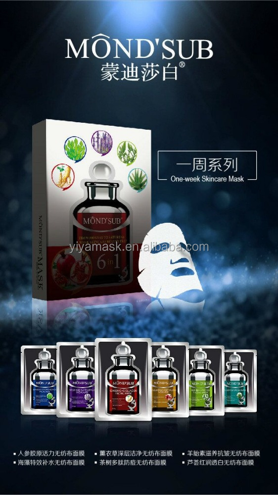 beauty host facial mask chinese herbs wholesale beauty supply distributor skin care factory