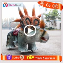 Hot China Supermarket Music Dinosaur Scooter electric ride on animals