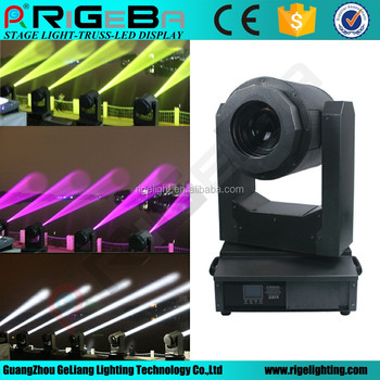 Outdoor waterproof 17R 350W beam moving head light