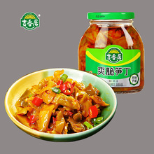 Bamboo Shoots Pickle 2018 Chinese Hot Sale Pickle