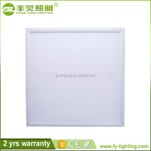 24w led ceiling panel light 2-3yrs guarrantee led backlit panels 5730 chips AC100-265V led backlit panels 300*300mm