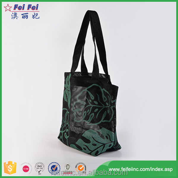 ISO/SEDEX Foldable Space Saving Promotional Nylon Mesh Promotion Bags