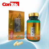 ADpeptide all natural organic health food reduce diabetes capsules