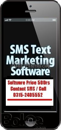 Active Mobile numbers Data from Pakistan | SMS Marketing Software