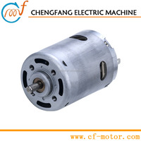 12v dc motor RS-987SH 5a permanent magnet motor for air compressor