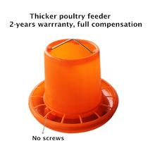10kg, 6kg, 3kg Thick good quality plastic chicken feeders for poultry