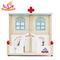 Wholesale wooden hospital toy set for kids includes dolls and furniture W06A285