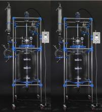 Technological Innovative Laboratory used Jacketed glass reactor