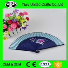 Chinese Bamboo Hand Folding Fans with High Quality