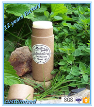 Recycle customized kraft packaging for lipstick tube lip balm container with luxury design