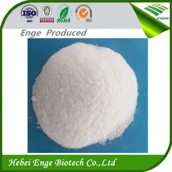 Amino acids Glycocyamine, use for animal feed, Glycocyamine manufacturer