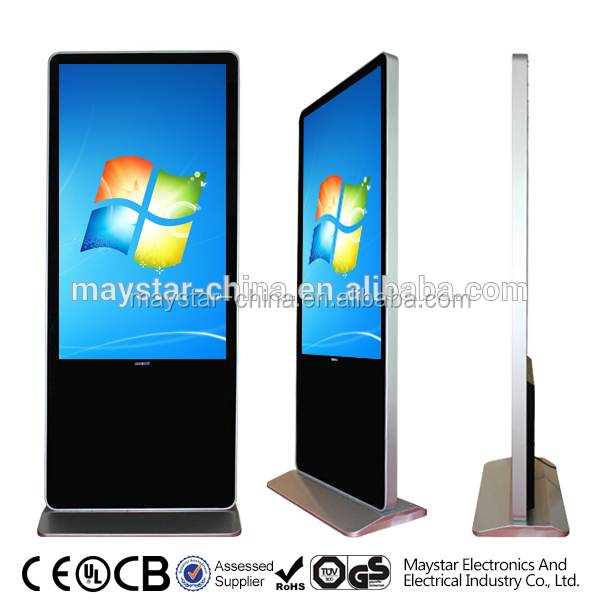 China wholesale shopping mall advertising touch screen cosmetic kiosk