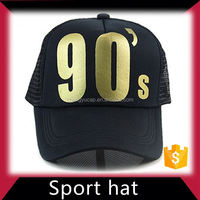 Wholesale sports team hats and caps men