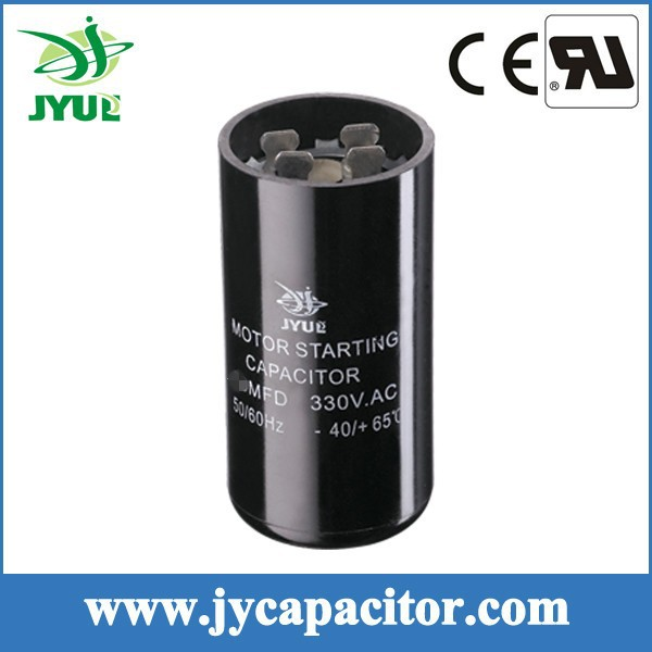 378-454uf 250v dip aluminum electrolytic capacitor electronic component high power pulse capacitor