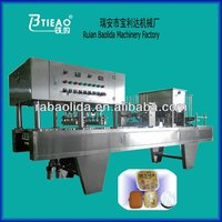 BHP-4 Automatic Yoghurt Cup Filling Machines