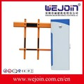 automatic boom, access gate, car parking system