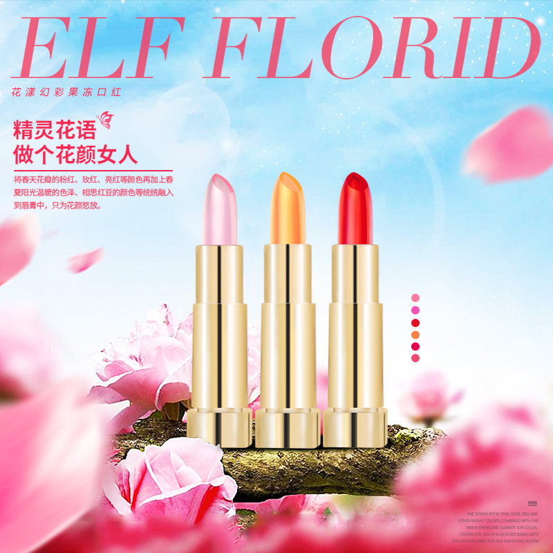 magic quality with good price factory Wholesale jelly lipstick