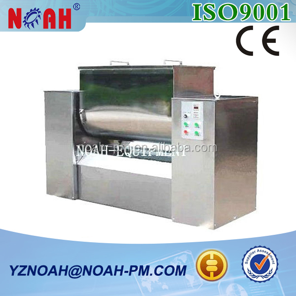 CH-150 Trough Type Powder Mixing Machine