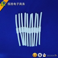 RFID Silicone Washable Laundry Tag