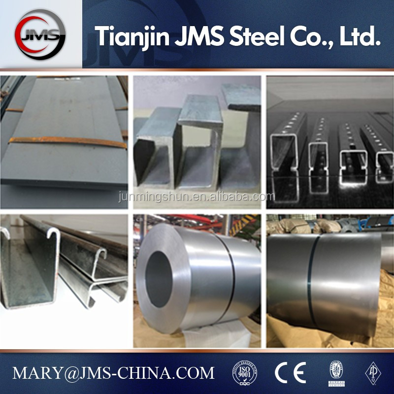 Direct Factory Price Good Quality Steel C Channel