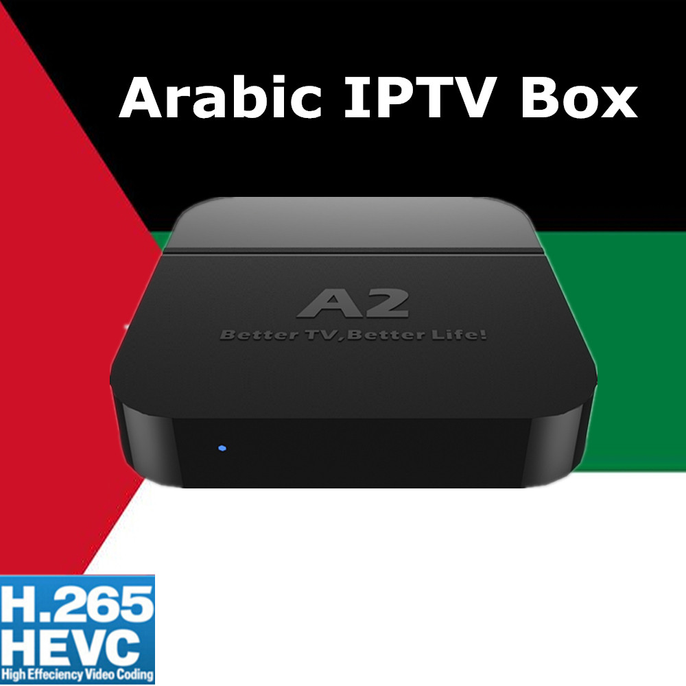 *2017 New Arrival* IPTV Arabic TV box HTV 5 H.TV 5 A2 Android 5.1 Google Internet Streaming Support 4k Arabic Iptv live Channels