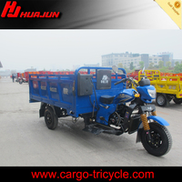 tricycle truck/3 wheel cargo trike/bicycle with three wheels