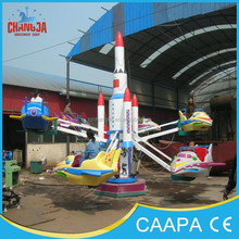 2016 Amusement park equipment,Kids Rotary aircraft, rotary plane, ants
