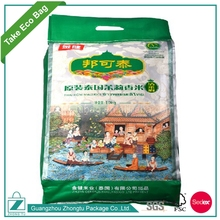 China printed bulk bopp laminated pp woven used 50kg fertilizer bags