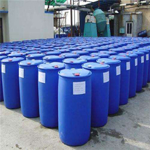 40% 64% 90% Hydrazine hydrate for Boiler Water Treatment Oxygen Scavenger with 1kg free sample