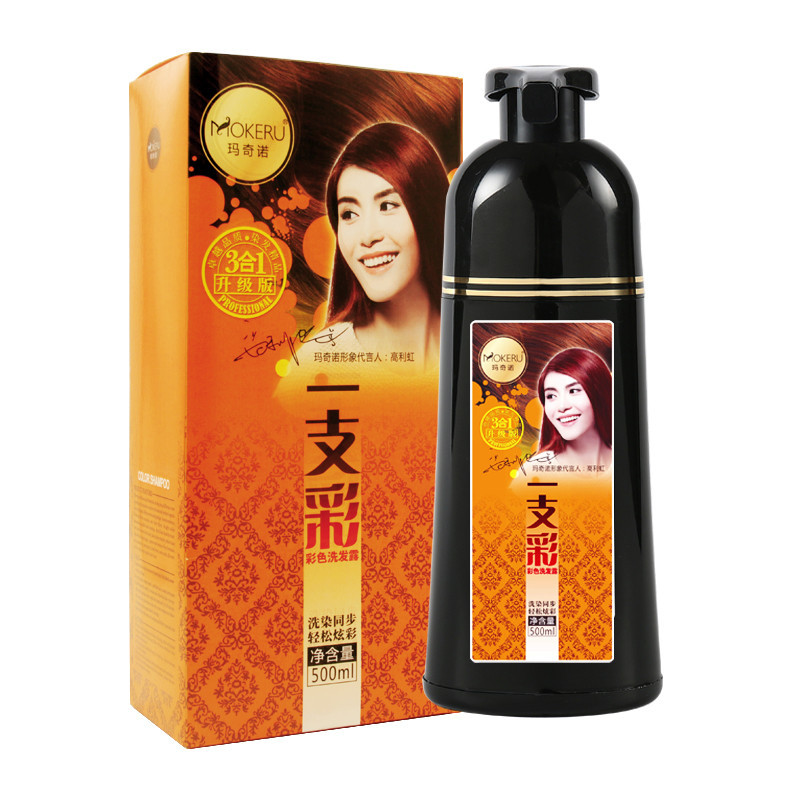Mokeru 1pc Natural Shiny Brown Permanent Hair <strong>Color</strong> Dye Shampoo Grape Red Hair <strong>Color</strong> Shampoo Grey Hair <strong>Removal</strong> for Women