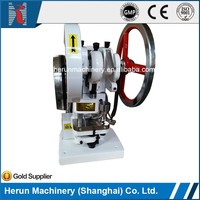 TDP-5T cheap manual single station tablet press