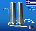 Olympus+ GIGA DOUBLE Ceramic Water Filter