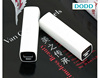 CE Rohs promotion cheap power bank 1200mah, oem branding logo imprint