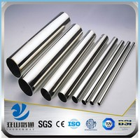 YSW corrugated thick wall stainless steel 304 tube sizes