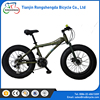 China new model 24 inch fat bike tire suspension fork/ chopper snow bike /beach sand fat bicycle