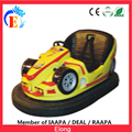 Elong amusement park bumper car yellow dodgem car