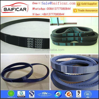 T5 green color pu open ended timing belt for Electric curtains