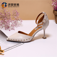 missi missi shoes 9cm high heel's women sandals lady shoes