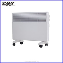 PN1500 Electric Aluminium Panel Heater/Convector Heater